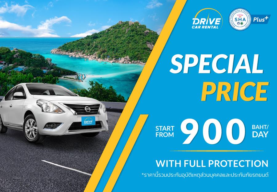 Drive-Car-900x625.png