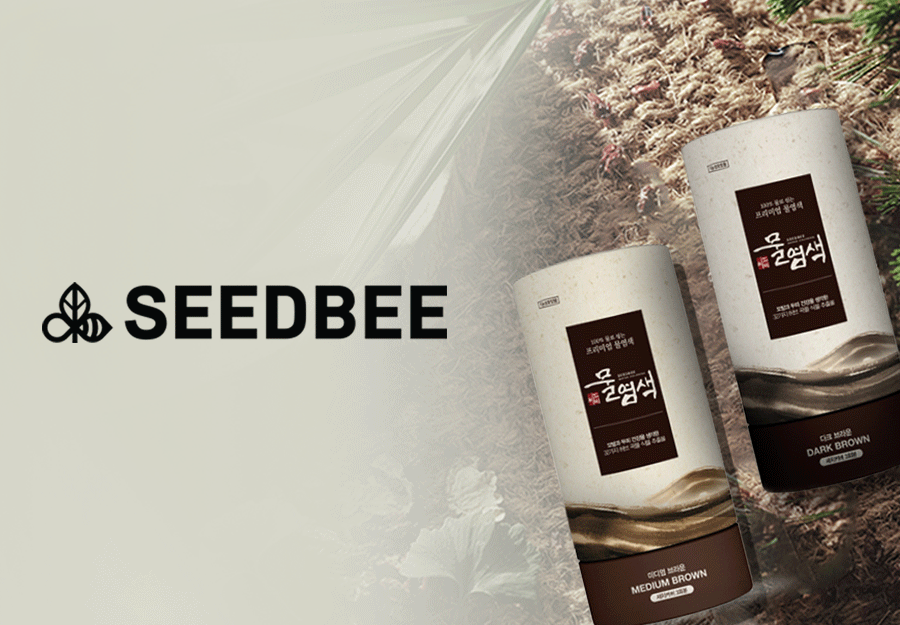 SEED-BEE-900x625.png