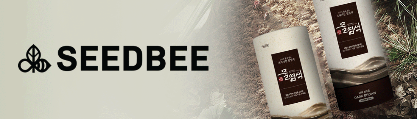SEED-BEE1400x400.png