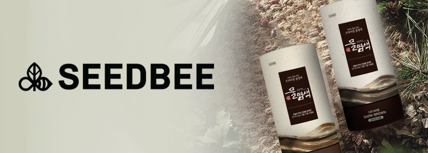 SEED-BEE1400x500-1.png